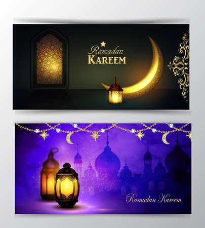 Ramadan Kareem, greeting background with lights banner set vector