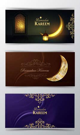 Ramadan Kareem, vettore di sfondo di saluto