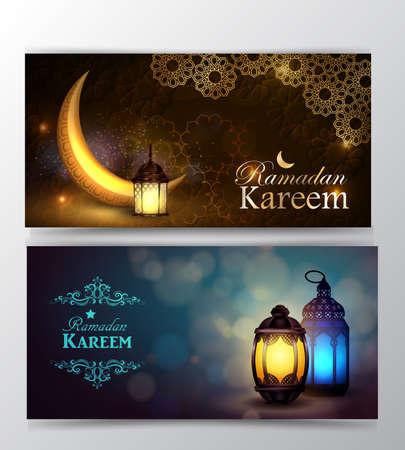 Ramadan Kareem, greeting background vector Ilustração