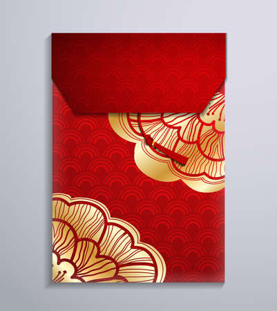 Red envelope packet for new year Ilustrace