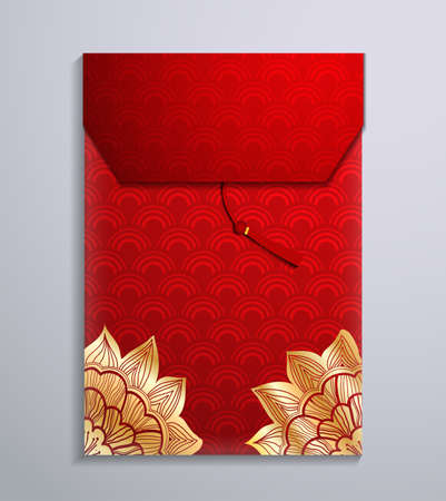 Red envelope for Chinese New Year open isolated on white Ilustrace