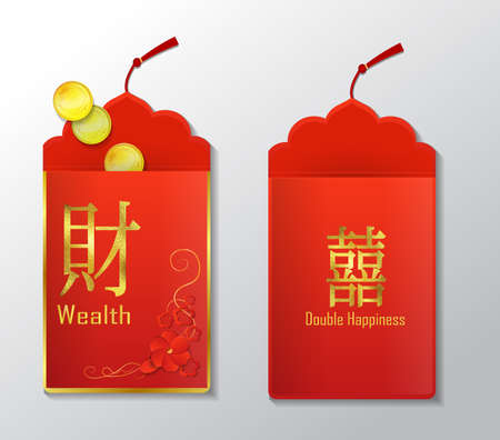Chinese Red Envelope for New Year Foto de archivo - 138297388
