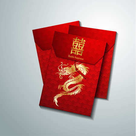 Chinese Red Envelope for New Year Foto de archivo - 138297472