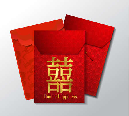 Chinese Red Envelope for New Year Foto de archivo - 138297476