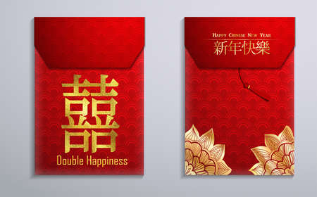 Chinese Red Envelope for New Year Foto de archivo - 138297479