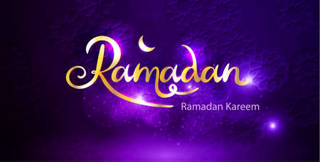 Ramadan Kareem. Ramadan Greeting Card Background. Muslim Seamless Pattern. Holiday Design.