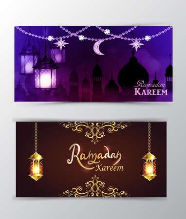 Ramadan Kareem greeting on blurred background set of cards