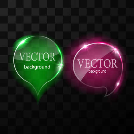 Glass vector button plane. Easy editable background Ilustrace