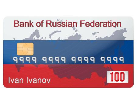 separatism: Russian banking credit card