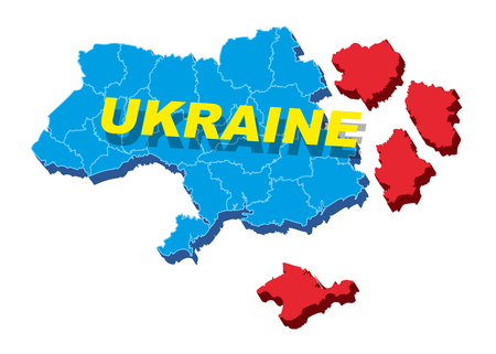 condemnation: Separate into parts of Ukraine, spring events 2014. The country is divided into regions. Vector illustration Illustration
