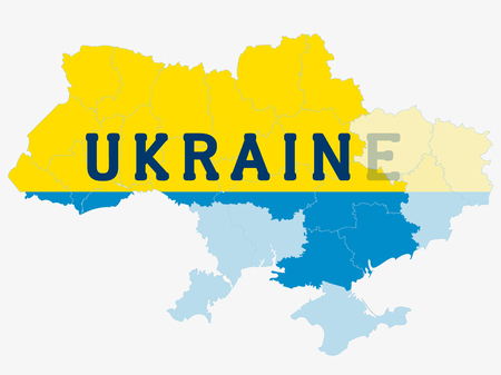 condemnation: Separate into parts of Ukraine, spring events 2014. The Country loses regions. Vector illustration
