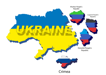 condemnation: Separated parts painted in the colors of the flag new republics. Ukraine, spring events 2014. The Country loses regions. Vector illustration