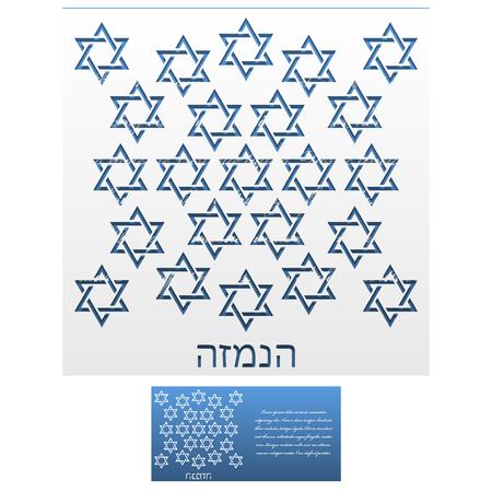 jewish star: Invitation Envelope template of Jewish star of David. For Laser cutting. Square format.