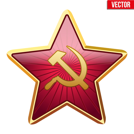 Badge of Soviet Union Red Star. Realistic symbol of the USSR.