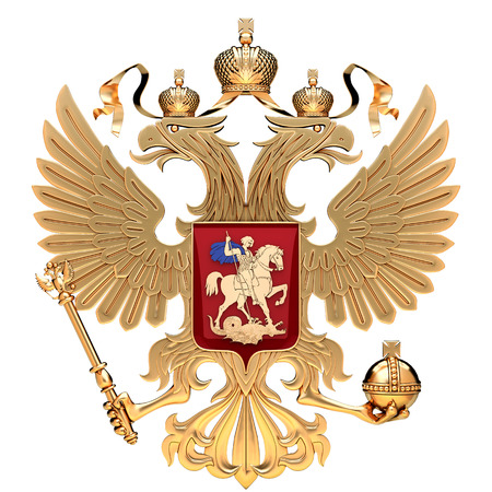 Coat of arms of Russia with two-headed eagle. Golden symbol of Russian Federation. 3D render Illustration isolated on a white background.