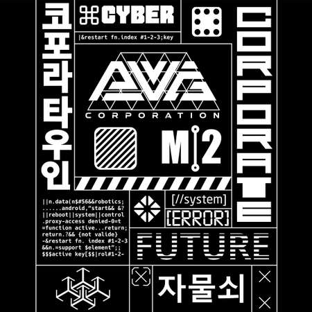 Cyberpunk Futuristic Pattern Texture. Symbols and text in Cyberpunk style for cloth and interface. Japanese and Korean inscriptions. Vector Illustration