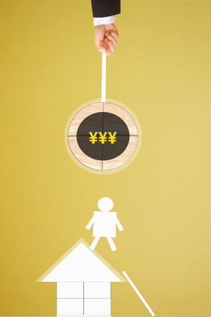 japanese yen: symbol of japanese yen Stock Photo