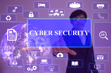 presented: cyber security concept presented by  businessman touching on  virtual  screen , Stock Photo