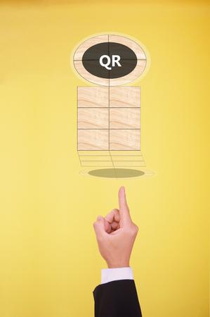 quick: quick response code-business concept