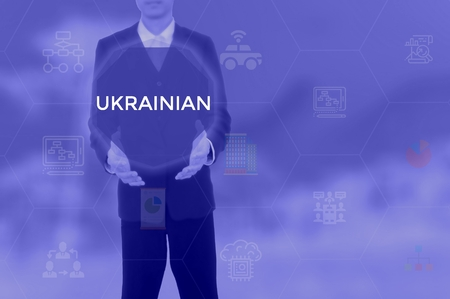 UKRAINIAN - technology and business concept 스톡 콘텐츠