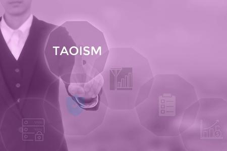 TAOISM - technology and business concept Фото со стока
