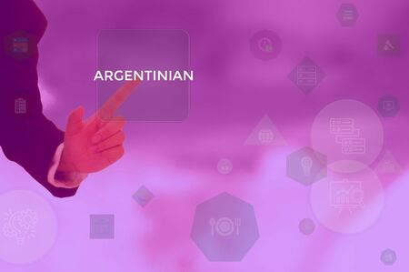 select ARGENTINIAN - technology and business concept Stock Photo