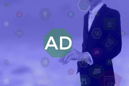 select AD - technology and business concept