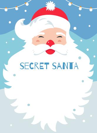 Secret Santa Present Exchange Game Vector Poster Banco de Imagens - 87668244
