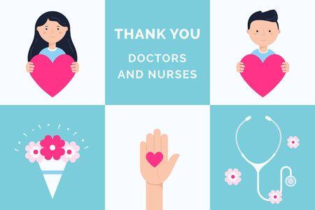 Thank You Doctors and Nurses. Gratitude to Hospital Medical Staff Illustration Set