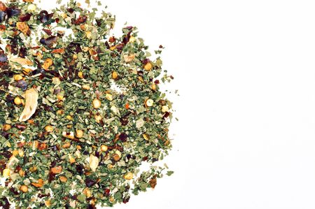 chopped spices on a white background Stock Photo - 16992730