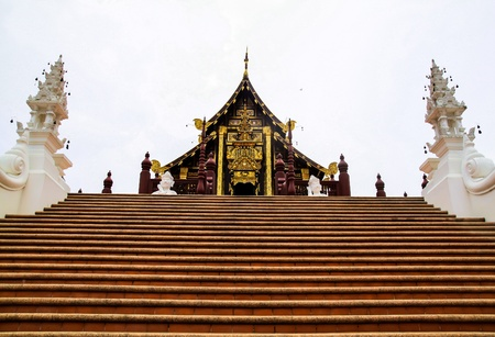 entrance of Ho kham luang