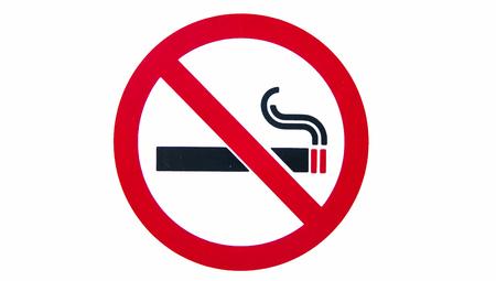 no smoking symbol Stock Photo