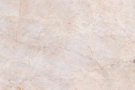 marble wall pattern texture background Banque d'images - 122659741