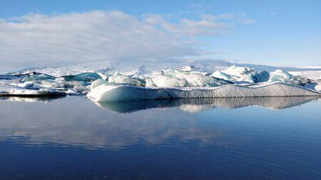 Icebergs in the glacier lagoon