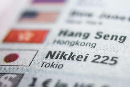trading floor: Nikkei 225 Macro Concept Stock Photo