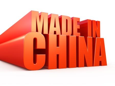 Made in China  Foto de archivo