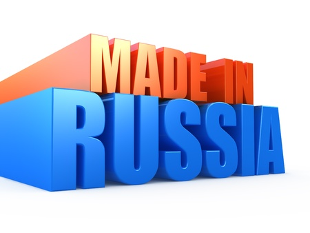 made in russia: Made in Russia Stock Photo