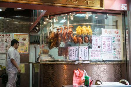 memorabilia: HONG KONG, CHINA - NOV 23 2015: Street vendors and Food in Hong Kong, China