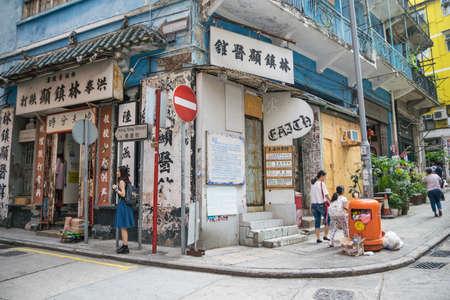 HONG KONG - NOV 23 2015: Old Street in Hong Kong, China Redactioneel