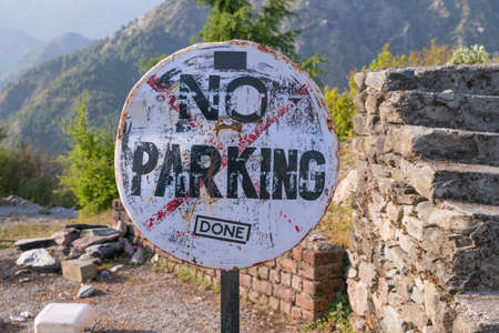 Geen parkeerbord Stockfoto