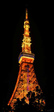 Tokyo tower at mid night Editorial