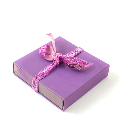 chirstmas: purple boxes gift on white isolated
