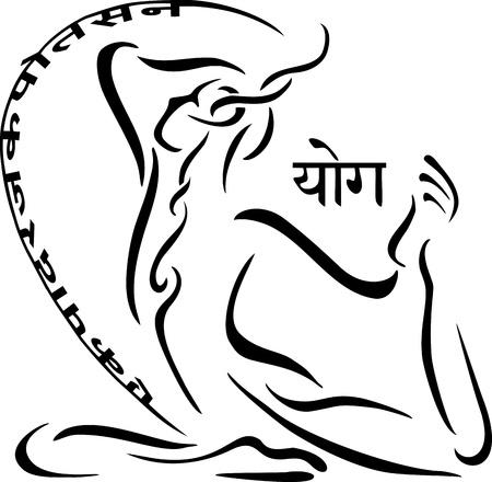 legged: Yoga pose   One Legged King Pigeon    Calligraphy on the left      One Legged King Pigeon    in Sanskrit Devanagari Calligraphy on the right     Yoga   in Sanskrit  Devanagari