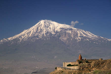 Khor Virap with Mount Ararat in background, Armenia Stok Fotoğraf