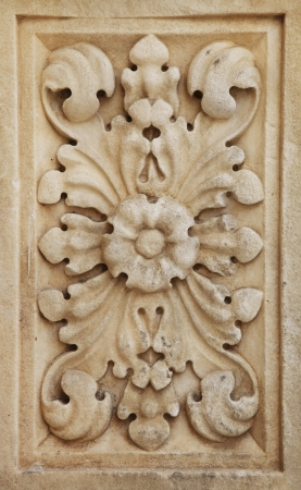 Closeup of architectural ornament on an old building in Sibenik, Croatia photo