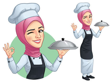 Cartoon Muslim Female Chef with Hijab Çizim