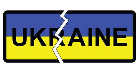 incursion: Repr�sentation d'une �ventuelle partition de l'Ukraine en raison de l'incursion militaire russe isol� sur fond blanc