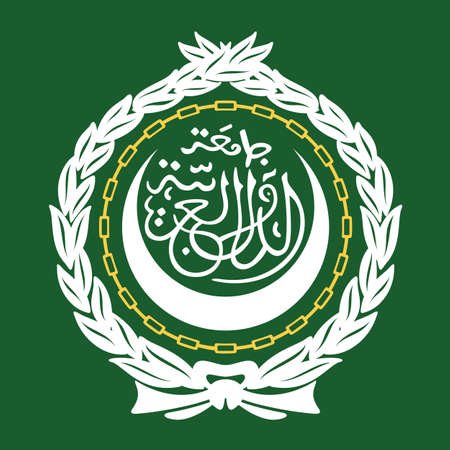 League of Arab States Emblem isolated on green background Vector