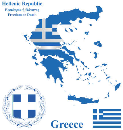 hellenic: Flag and national coat of arms of the Hellenic Republic overlaid on detailed outline map isolated on white background national motto Freedom or Death