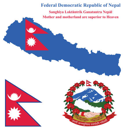 himalayas: Flag and national coat of arms of the Federal Democratic Republic of Nepal overlaid on detailed outline map isolated on white background Illustration